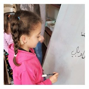 Remedial education in Syria