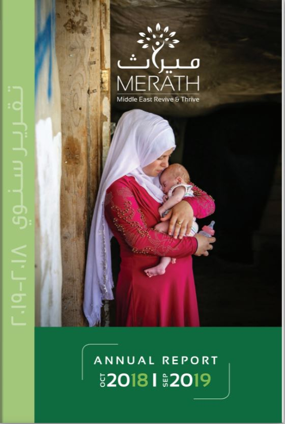 MERATH_Annual report 2018_2019_Font cover